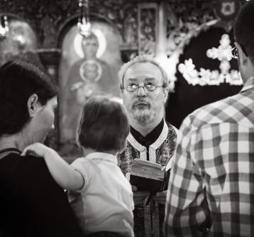 Нико – кръщение